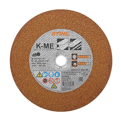 Абразивен диск, за стомана (TSA 230)