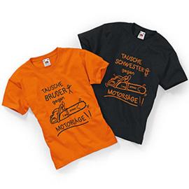 Детска тениска, за момчета, черна