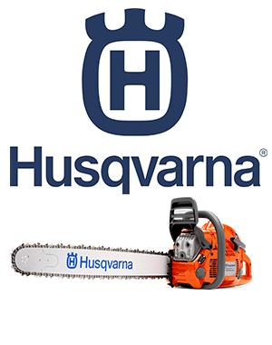 Продукти Husqvarna