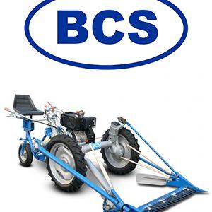Продукти BCS
