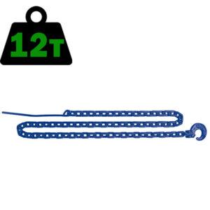 Верига за чокер - усилена 12т