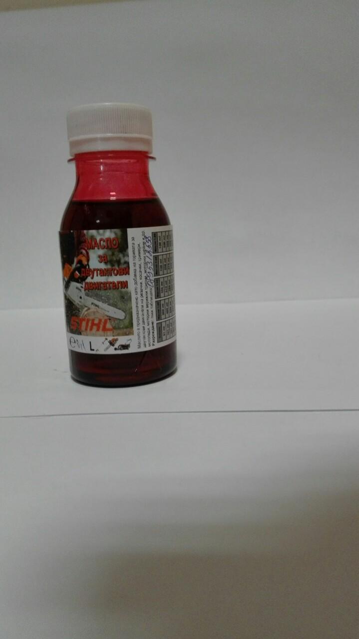 Моторно масло STIHL 0.100